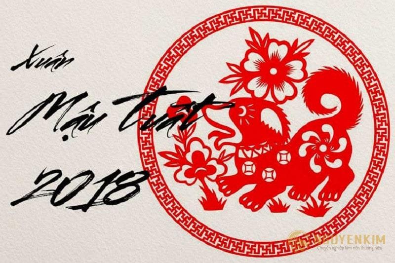 Font chữ thư pháp đẹp chúc mừng năm mới tết năm 2021